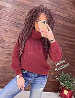 Шикарний в'язаний светр з горлом Oversize