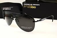 Мужские солнцезащитные очки Porsche Design 8548 цвет черный