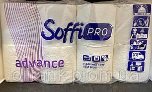 Туалетний  папір   SoffiPRO Advance 3 -шаровий білий , 16шт