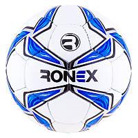 Мяч футбольный Grippy Ronex-MLT, синий