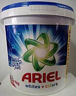 Стиральный порошок Ariel whites+colors lenor 9 кг