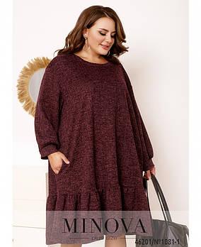 Платье из ангоры свободного кроя с оборкой по подолу с 52 по 66 размер