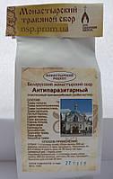 """Монастырский чай травяной сбор """"Антипаразитарный"""" Белорусский"""