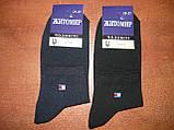 """Мужские носки """"в стиле"""" """"Tommy Hilfiger"""". Средние. р. 25-27. Ассорти, фото 5"""