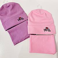 Дитяча трикотажна рожева шапка рубчик з хомутом підкладка хб 50/52/54 розмір