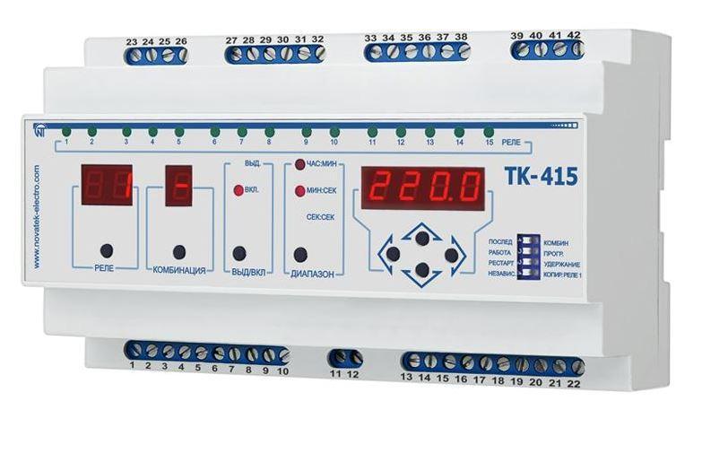 Багатофункціональний таймер TK-415