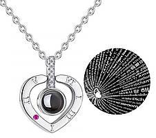 Срібний Кулон у вигляді серця - I LOVE YOU на 100 мовах світу