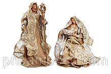 Різдвяний вертеп (2 фігури), колір - шампань, 30см і 40см