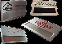Металлические алюминиевые бейджи с карманом для имени на магните, булавке