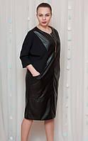 Элегантное платье приталенного кроя со вставками эко кожи, фото 1