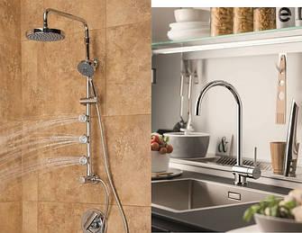 Змішувачі кухонні і в ванну кімнату