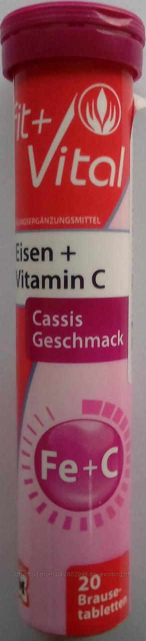 Шипучие таблетки-витамины Fit+Vital Eisen + Vitamin C