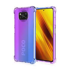Чохол накладка для Poco X3 силіконовий з посиленими кутами, Gradient, Фіолетовий