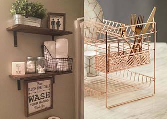 Кухонні аксесуари і у ванну кімнату