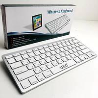 Беспроводная Bluetooth клавиатура Wireless Keyboard X5 ART-3710