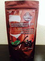 Chocolate Slim (Шоколад Слим) - напиток для похудения. Фирменный магазин. Цена производителя.