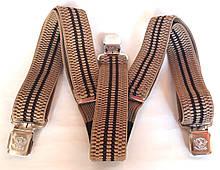 Підтяжки для штанів ширина 4 см в полоску бежеві