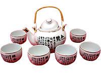 """Сервиз из тонкого фарфор (TSR6023) Yamasen 1 чайник + 6 чашек """"Иероглифы"""""""
