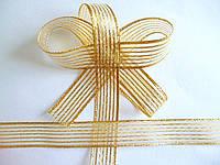 Лента регилин с золотой парчей 2,5 см,