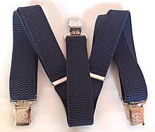 Підтяжки для штанів ширина 4 см в темно-сині