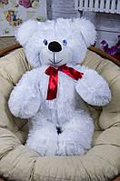 Мягкая игрушка Мишка Бусик 120см