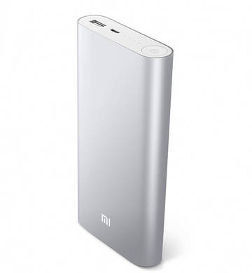 Внешний аккумулятор Xiaomi Mi 20800 mAh Power Bank