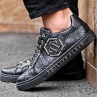 Кеды модные Philipp Plein Alligator Мужские Премиум кроссовки пресс кожа LUX Реплика (Размер 40) Черные