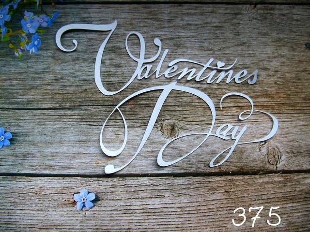 Вырубка к Дню Святого Валентина