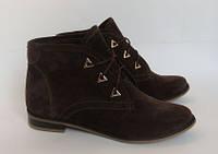 Женские замшевые ботинки, возможен отшив в разных цветах замши и кожи