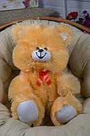 Мягкая игрушка Мишка улыбка 45 см