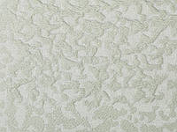 Ткань для штор Avant Garde Magitex