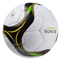 Мяч футбольный Grippy Ronex-JM30