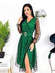 Сукня міді блискуча сітка з напиленням флок, 50-52, червоний, бежевий, зелений (Батал), фото 4