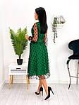 Сукня міді блискуча сітка з напиленням флок, 50-52, червоний, бежевий, зелений (Батал), фото 6