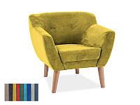 Мягкое кресло Signal Bergen-1 жёлтый
