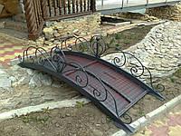 Декоративный мостик для сада своими руками схема