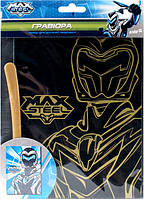 MX14-159K Гравюра Max Steel