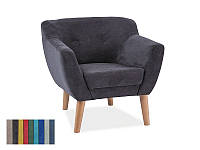 Мягкое кресло Signal Bergen-1 серый