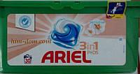 Капсулы для стирки Ariel Sensitive 28шт Капсулы Ариэль Сенситив 30шт