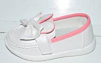 Мокасины для девочек оптом ТМ С.Луч, 26-31 размер. Детская демисезонная обувь оптом