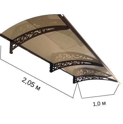 Готовый сборный козырек 2,05х1 м Стиль с монолитным поликарбонатом 3 мм