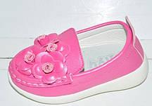 Мокасины для девочек оптом ТМ С.Луч, 21-26 размер. Детская демисезонная обувь оптом