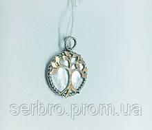 Срібний кулон-підвіска з перлами Дінара