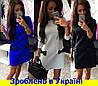 Платье с бантиками опт 180 розн 230