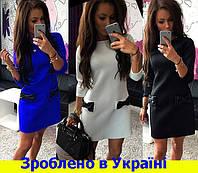 Платье с бантиками опт 190 розн 240 от XSдо3XL