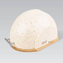 Хлібниця Maestro MR-1678G-BR Beige