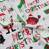 Ранфорс 240 см Merry Christmas на сером