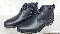 Зимние мужские ботинки из натуральной кожи.