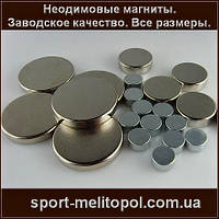 Неодимовый магнит 5Х2 мм сила 0.320 кг
