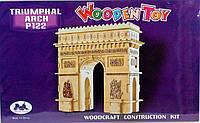 Деревянные 3Д пазлы Триумфальная арка Р122 Sea Land